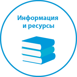 Russian resource library